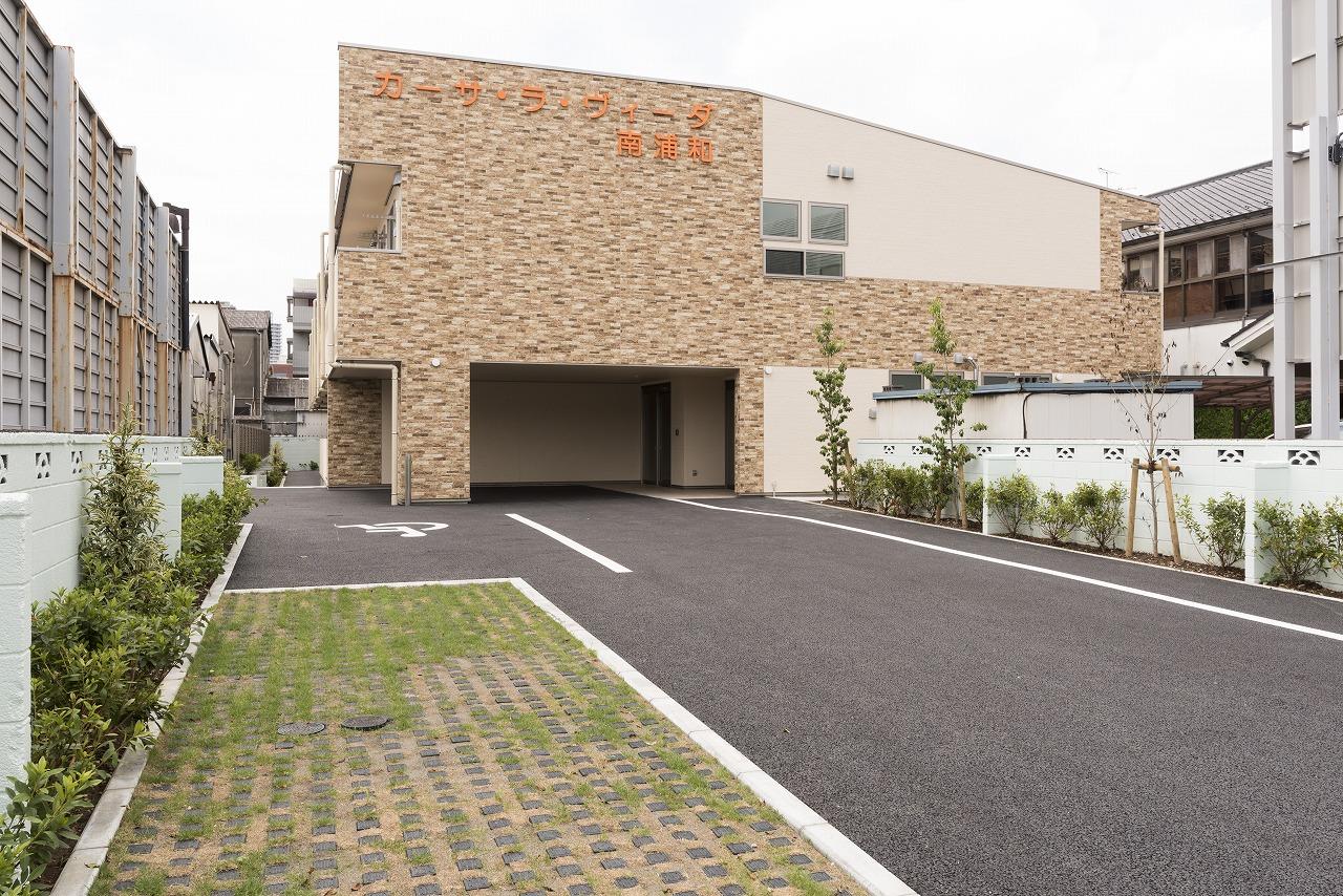 (仮称)南浦和サ付き高齢者住宅